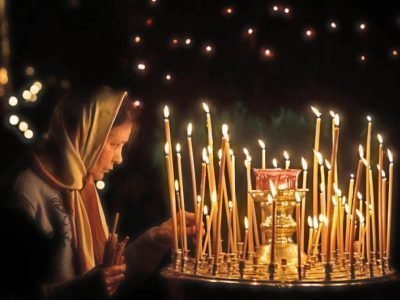 отчитка молитвами