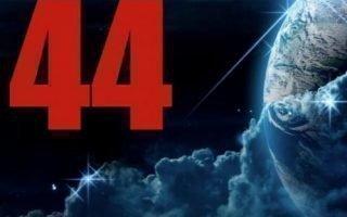 Тайна нумерологического толкования цифры 44