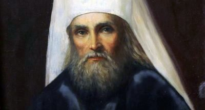 Портрет Филарета Московского