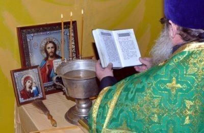 Чтение псалома при освящении дома