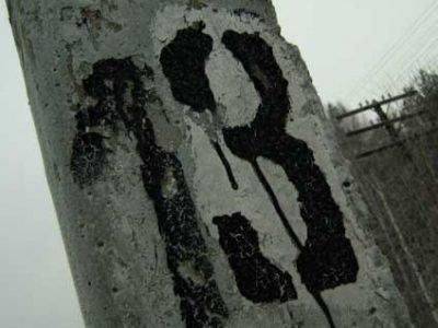 Чертова дюжина - 13
