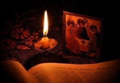 Оберег Три Ангела - чтение