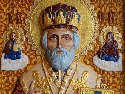 Молитва Николаю Чудотворцу о любви