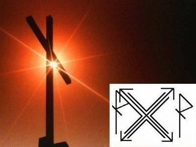 рабский крест руны