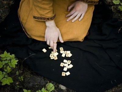 Решение проблем с помощью медитации на руны