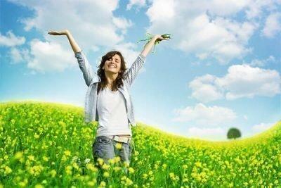 Нужно научиться получать удовольствие от жизни