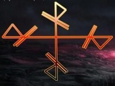 изгоняющий крест руны оговор