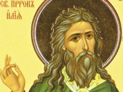 Икона пророка Ильи