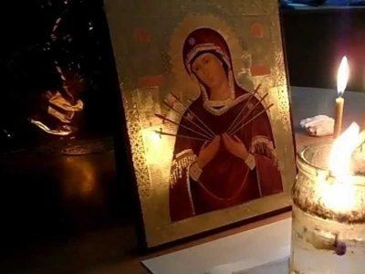 Молитва к Богородице