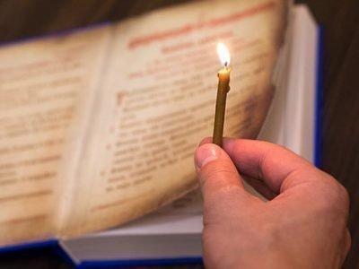 Чтение молитвы святому Николаю
