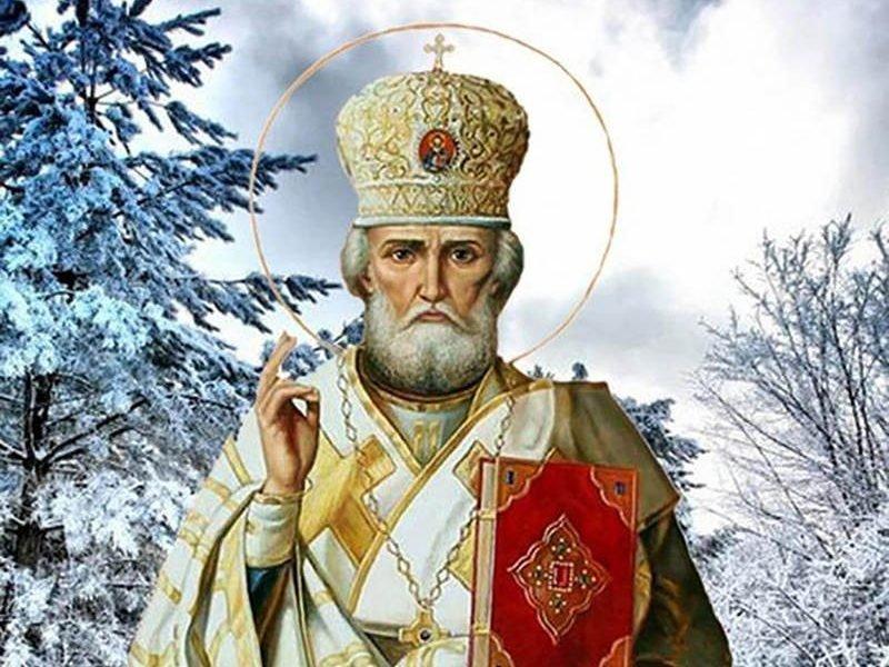 Николай угодник чудотворец молитва о замужестве