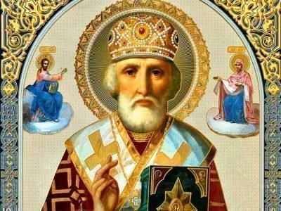 Молитвы Николаю Чудотворцу на удачу