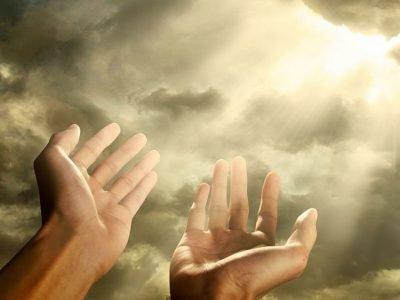 молитва о душевном покое