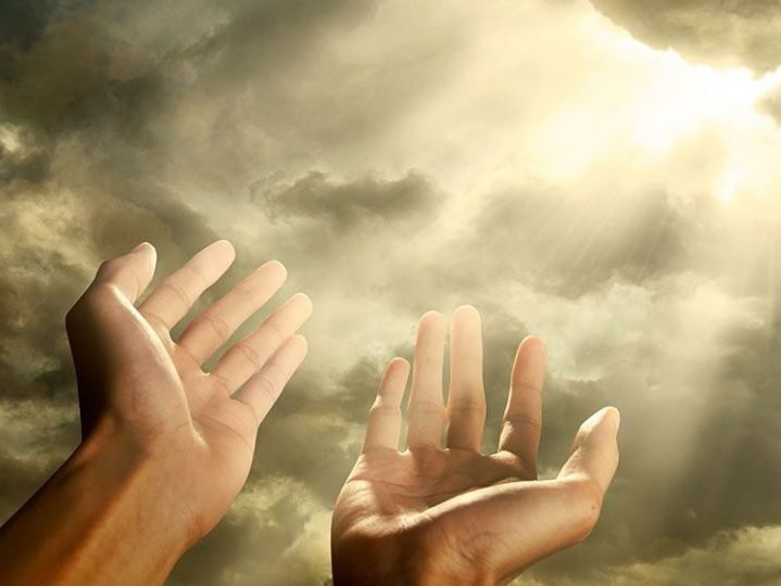 Молитва когда на душе смятение