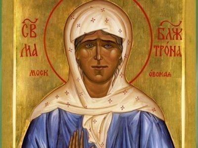 Молитва к Матроне Московской на зачатие
