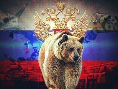 василий немчин пророчества о россии