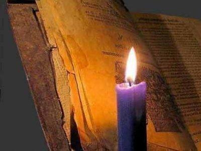 Молитва Спасителю на зачатие