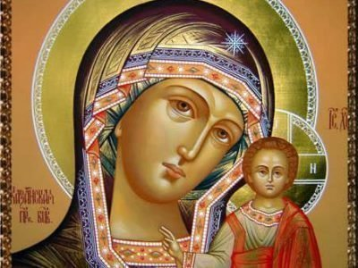 Молитва Богородице о продаже квартиры