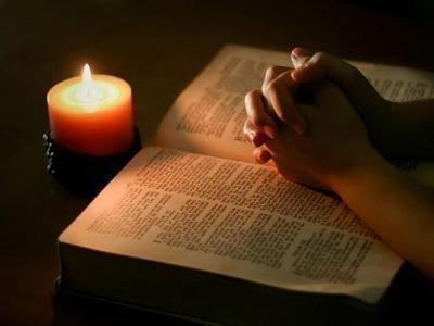 Молитва от уныния