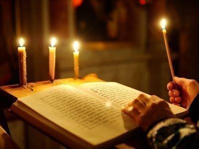 как читать псалтирь дома о здравии