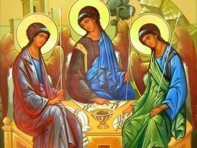 Обращение к Святой Троице