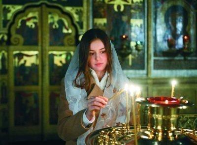 Посещение богослужения перед молитвой о замужестве