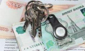 Кому и как молиться на быструю продажу квартиры