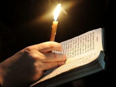 молитва перед судом