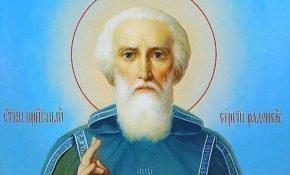 Как молиться Сергию Радонежскому о помощи в учебе