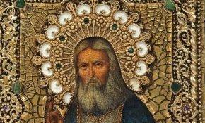 Как молиться о замужестве Серафиму Саровскому