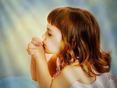 верую во единого бога молитва