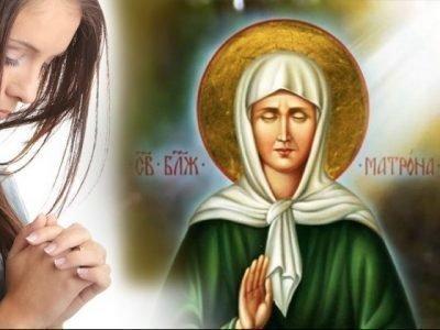 Молитва св. Матроне о детях
