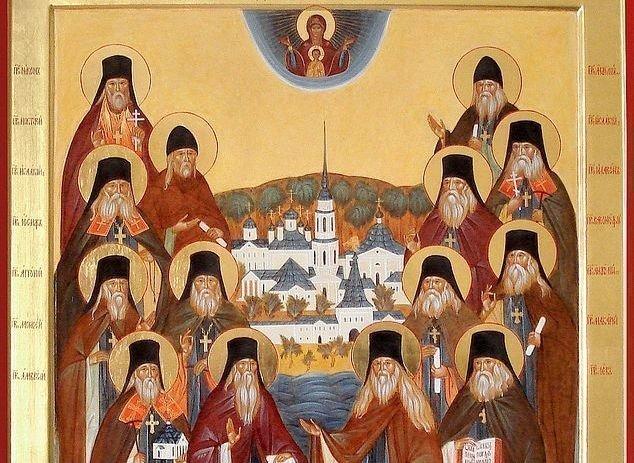 Молитва оптинских старцев происхождение