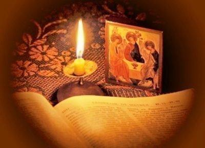 Подготовка к молитве