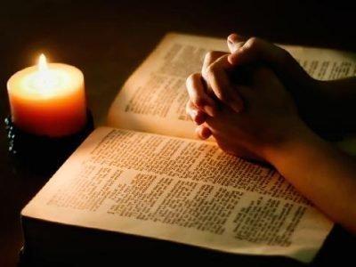 Молитва на каждый день