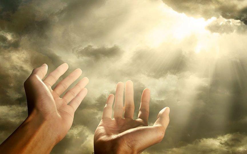 Молитва для укрепления ауры