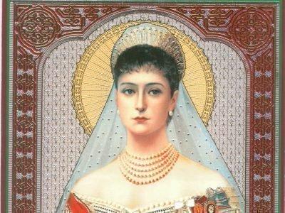 Икона императрицы Александры Федоровны