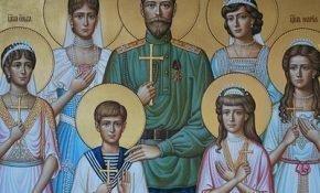 Молитвы к Царственному Страстотерпцу Николаю II и его семье