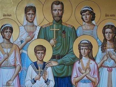 Молитвы Царственным Стастотерпцам