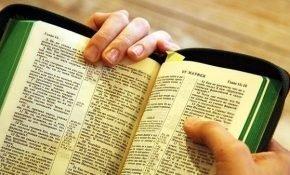 Как молиться перед чтением Евангелия и после этого