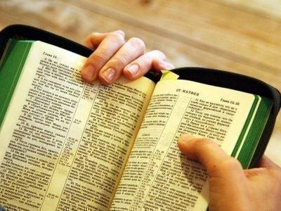Молитвы перед чтением Евангелия