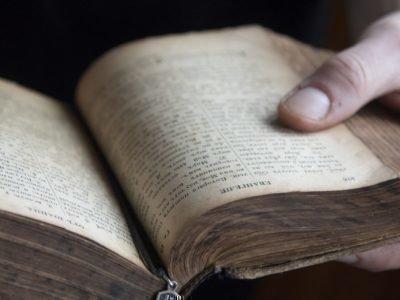 Домашнее чтение Евангелия