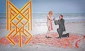 Лучшие рунные ставы на замужество и брак