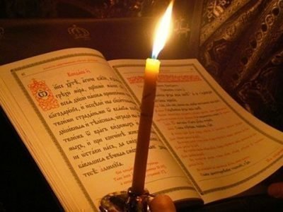 Вечерние молитвы в пост