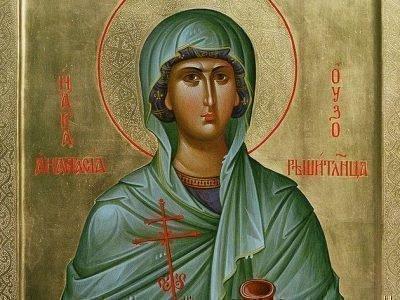 Икона Анстасии Узорешительнице