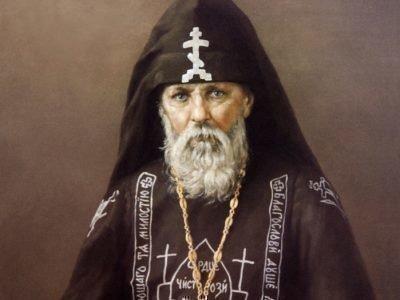 Серафим Вырицкий в облачении Иеромонаха