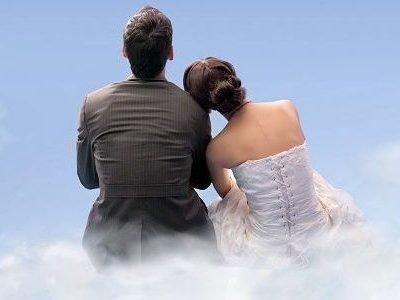 Телец и Водолей брак