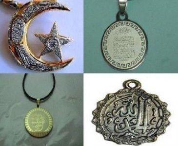 Мусульманские обереги и талисманы