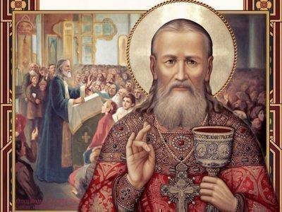 Молитва о поступлении Иоанну Крондштадскому
