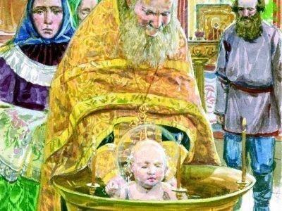 Крещение Матроны